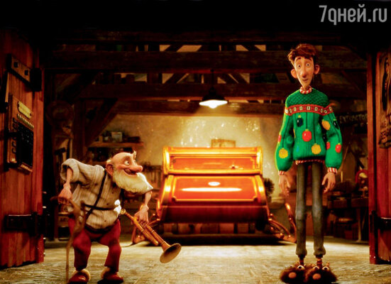 Кадр из фильма «Секретная служба Санта-Клауса»