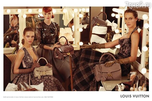 ������� �������� � ��������� �������� Louis Vuitton