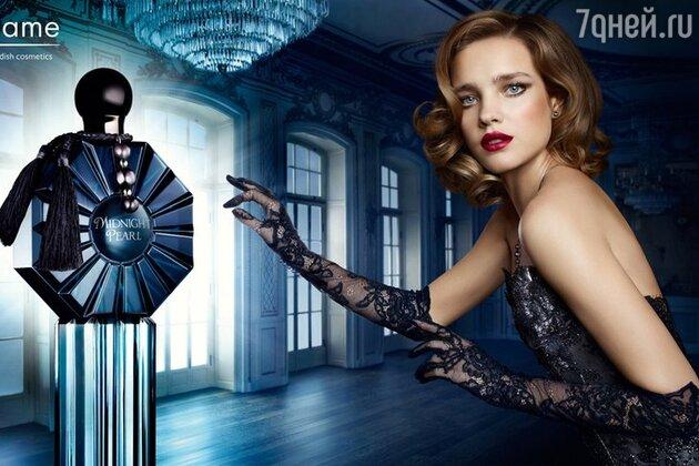 Наталья Водянова в рекламной кампании парфюмерной воды Midnight Pearl от Oriflame