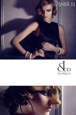 Наталья Водянова в рекламной кампании Jacob & Co