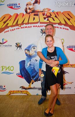 Юрий Стоянов с дочерью