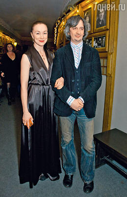 Дарья Мороз с супругом Константином Богомоловым