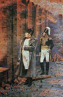 «1812 год в картинах В.В. Верещагина»
