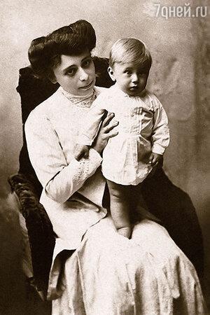 Ольга Броницкая (Телегина) с сыном Шурой