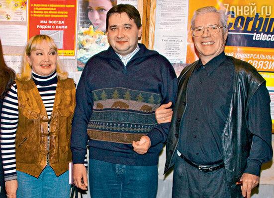Наталья Гвоздикова и Евгений Жариков с сыном Федором