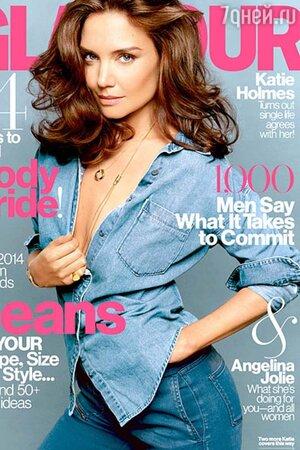���� ����� ��� Glamour Magazine