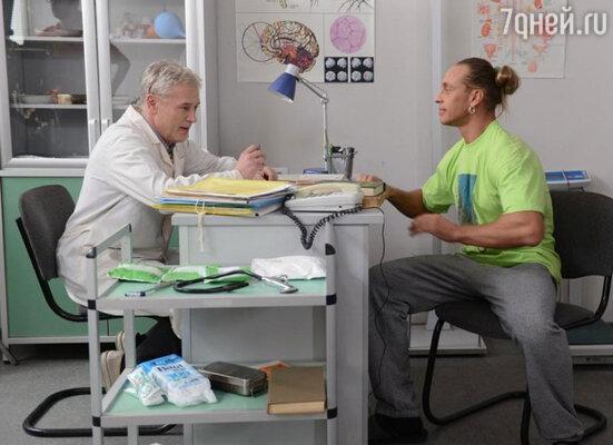 Тарзан устроил «перевертыши» в кабинете психиатра