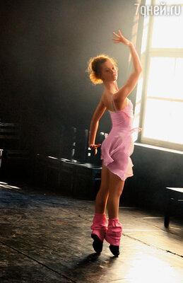 Даже когда красные балетки были заменены (наконец!) на белые, я так и осталась Гусиными Лапками