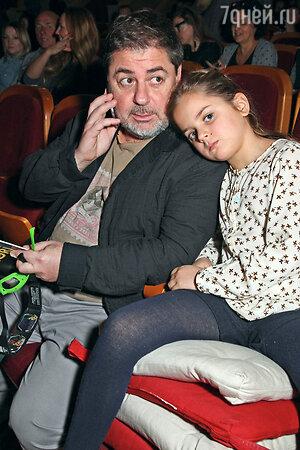 Александр Цекало с дочкой Сашей