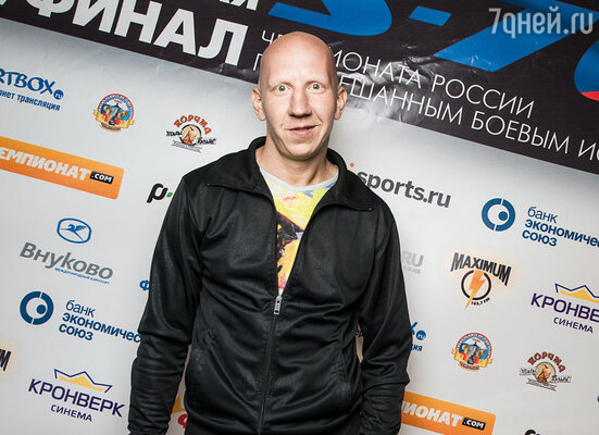 Антон Ескин