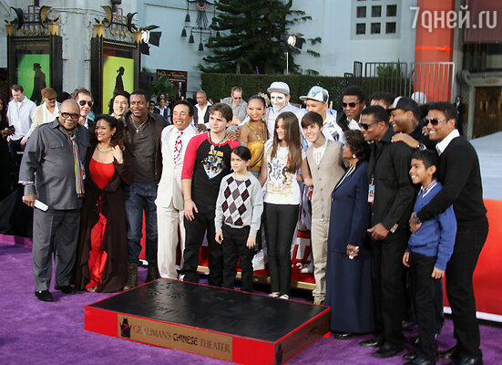 Семья Майкла Джексона с близкими друзьями