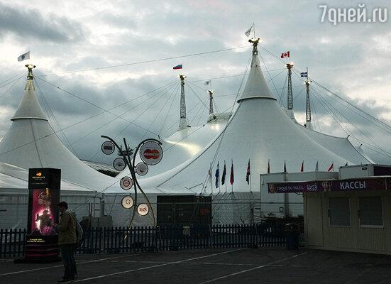 ������ �������� ����� ��������� ����� �� ����� (Cirque du Soleil) ��� ��������� �Kooza�