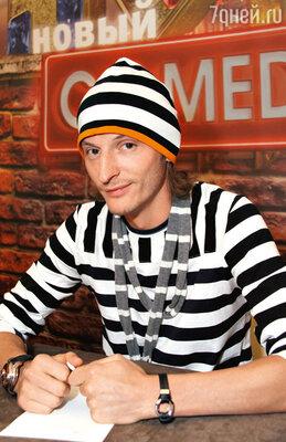Презентация телепроекта «Новый Comedy Club». 2010 г.