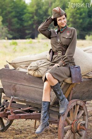Екатерина Климова в  сериале «По законам военного времени»