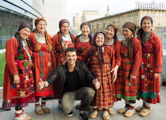 Эмин Агаларов и «Бурановские бабушки»