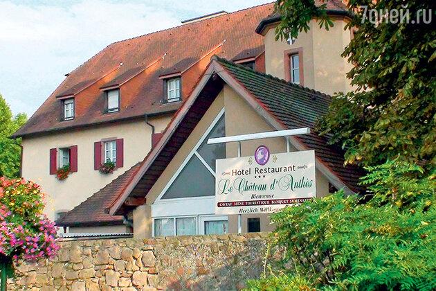 Отель с рестораном, в котором гостям подают картофель «а-ля Пушкин» и воздушное пирожное «Натали»