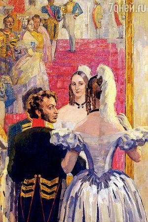 Фото репродукции картины «Пушкин с женой перед зеркалом на придворном балу» Н. Ульянова. 1936 г