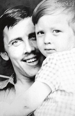 «Видимо, мы встретилисьи поженилисьтолько для того,чтобы у насродился долгожданный сын». Валерий Золотухин с сыном Денисом. 1970 год