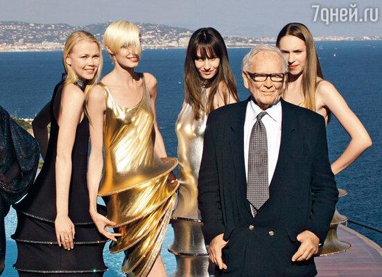 На своей вилле Карден устраивает вечеринки и модные показы. Демонстрация последней коллекции дизайнера в октябре 2008 г.