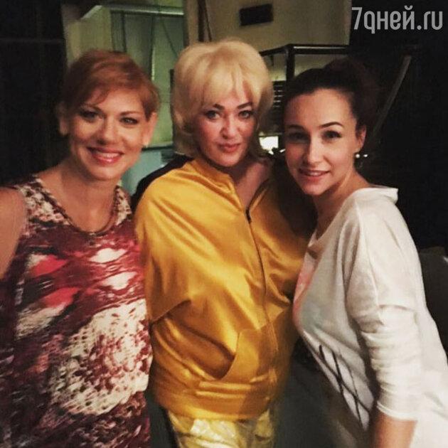 Лариса Гузеева, Елена Бирюкова и Ольга Филиппова
