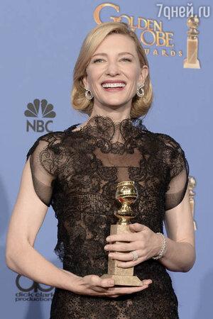 ������ ������������� �������� ���� �������� ���� �������� (Cate Blanchett) �� ����  � ������ ���� ������ �������