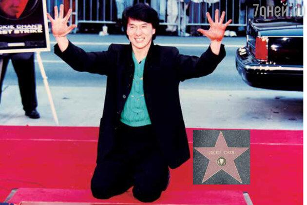 «На «Аллее славы» в Голливуде есть отпечатки моих рук. Говорят, что я единственный актер китайского происхождения, который не просто удостоился чести оставить там отпечатки, но и получил свою звезду»