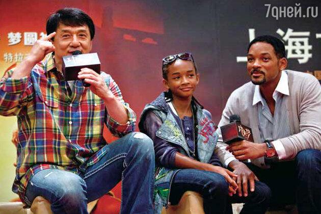 Вместе с Джейденом и Уиллом Смитами на пресс-конференции