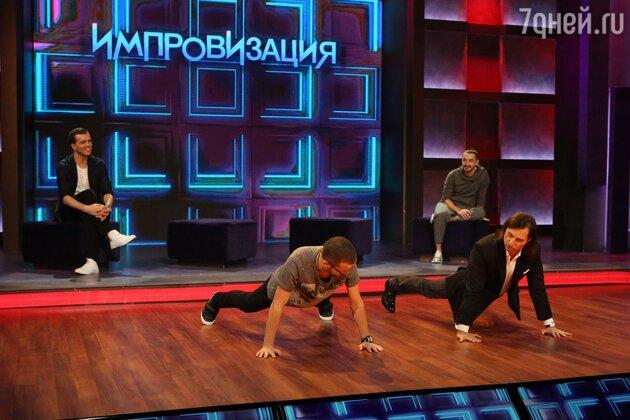 Александр Ревва и Дмитрий Позов