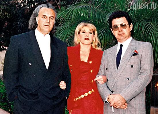 Трио, благодаря которому появился на свет хит «Кабриолет»: Резник, Успенская, Голд. Лос-Анджелес. Начало 90-х