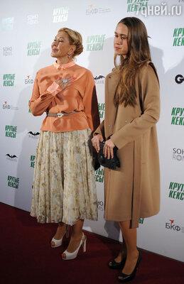 Успенская с дочерью Татьяной