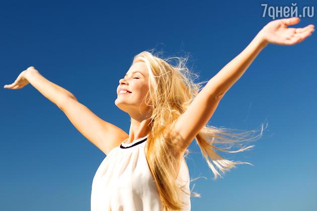 5 способов изменить свою жизнь к лучшему