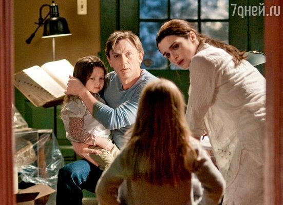Кадр из фильма «Дом грез»