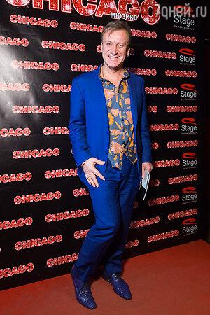 Сергей Пенкин на премьере мюзикла Chicago