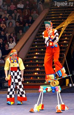 «Время клоуна» в Цирке на Цветном бульваре