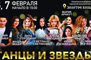 Светлана Светикова и Корнелия Манго вернутся в прошлое