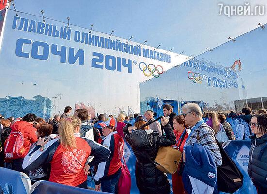 По предварительным оценкам Игры принесли экономике России около пяти миллиардов долларов