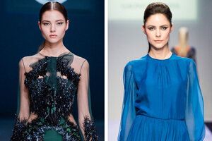 ��� ��������� Max Factor �� Moscow Fashion Week?