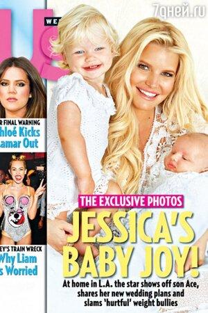 Джессика Симпсон с  дочкой Максвелл Дрю и  сыном Эйсом Джонсоном. Us Weekly,  2013  г.