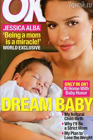 Джессика Альба с дочкой Онор. ОК!, 2008 год