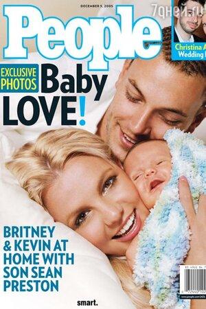 Бритни Спирс и Кевин Федерлайн с сыном Шоном. People, 2005 г.