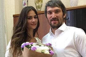 Александр Овечкин с женой сыграют вторую свадьбу в Москве