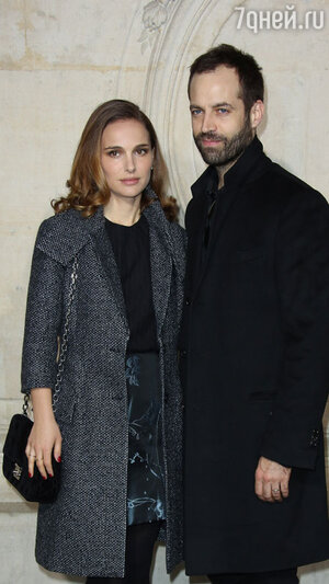 Натали Портман и Бенджамина Мильпье