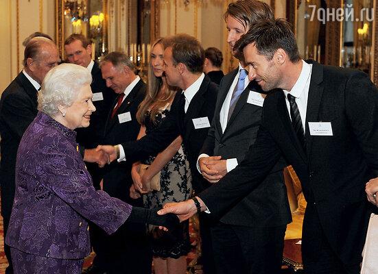 Королева Елизавета II и Хью Джекман