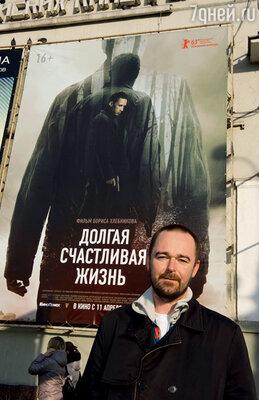 Режиссер БорисХлебников считает большой удачей участие в Берлинском кинофестивале