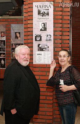 Сергей Соловьев и Татьяна Жукова-Киртбая