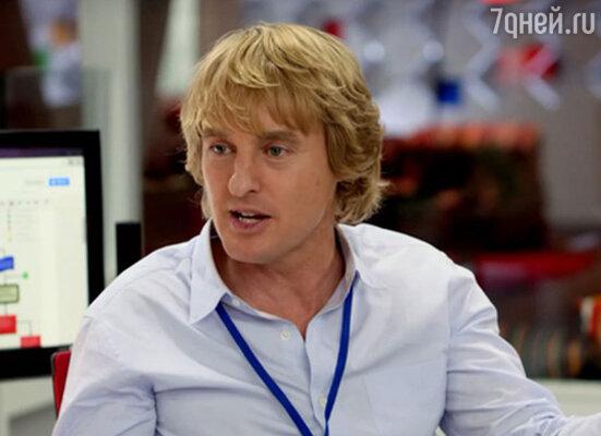 Оуэн Уилсон в роли Ника. «Кадры». 2013 год