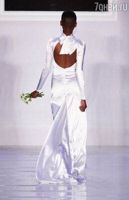 Смурфигительное свадебное платье