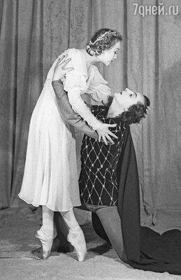 Галина Уланова и Михаил Габович. Балет Сергея Прокофьева «Ромео и Джульетта», 1946 год