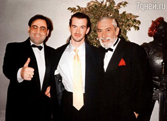 С Иосифом Пригожиным и Вахтангом Кикабидзе. Середина 90-х