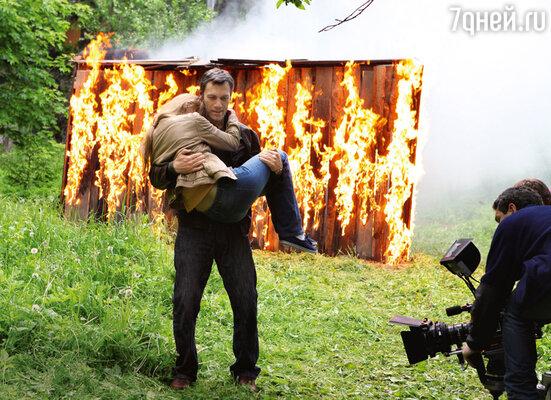 ...после того как спас ее из огня